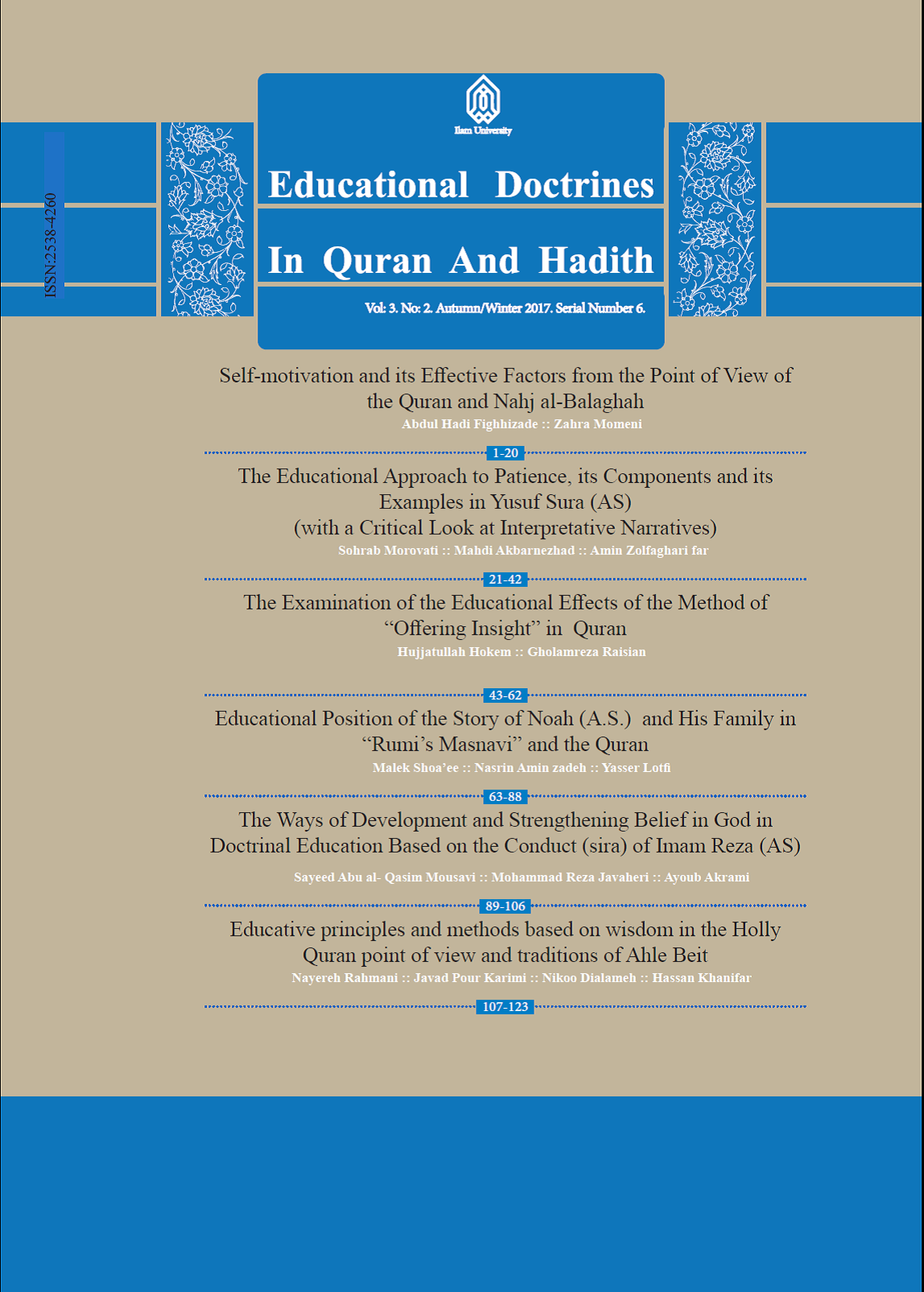Educational Doctrines in Quran and Hadith